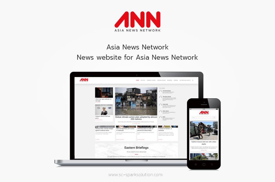 News website for Asia News Network